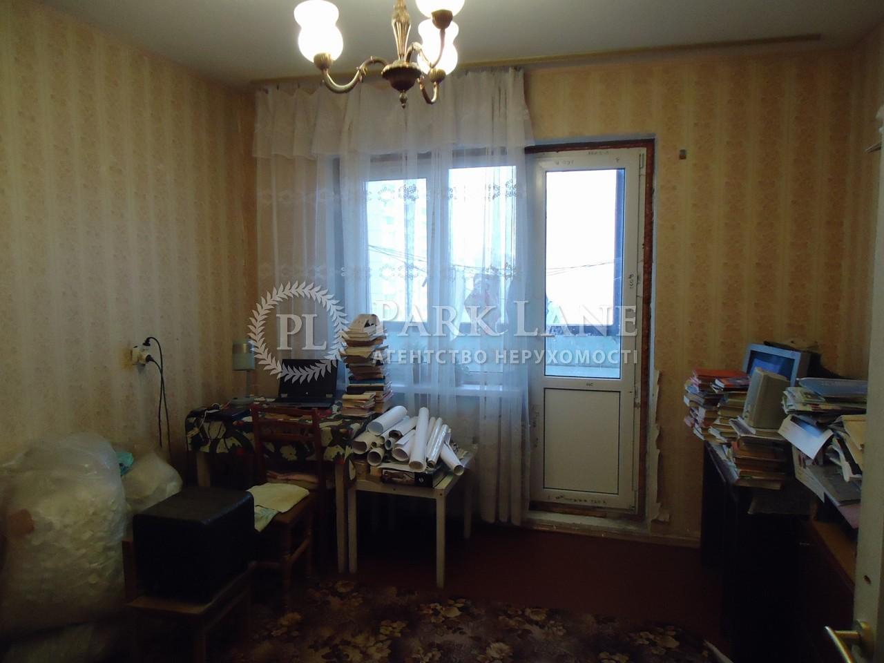 Квартира ул. Ревуцкого, 13, Киев, F-34844 - Фото 6