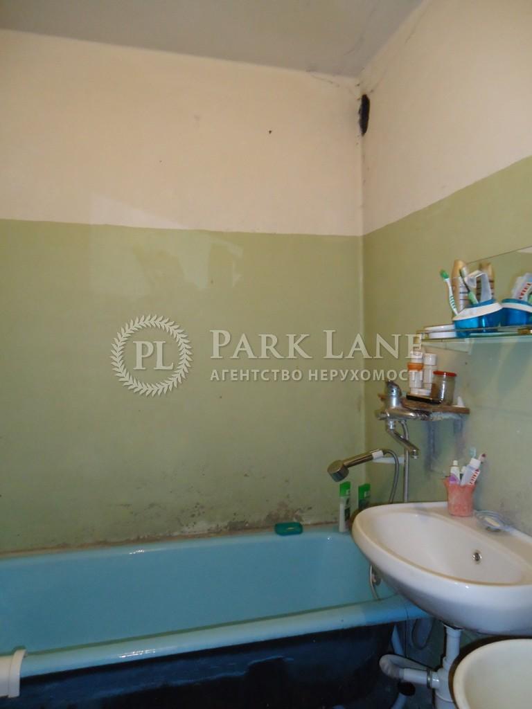 Квартира ул. Ревуцкого, 13, Киев, F-34844 - Фото 8