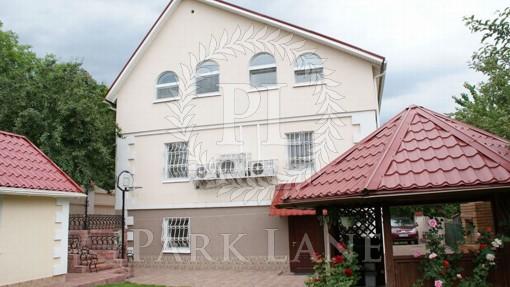 Будинок Рилєєва, Київ, Y-1519 - Фото
