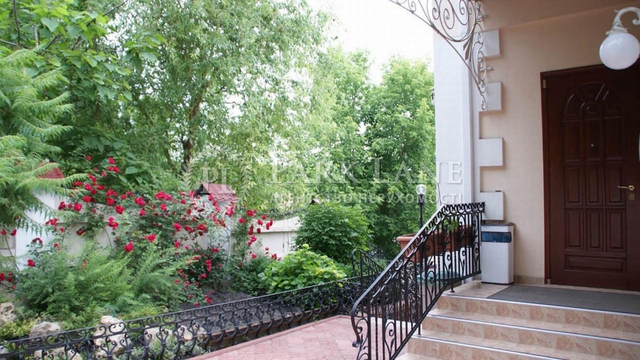 Будинок вул. Рилєєва, Київ, Y-1519 - Фото 9