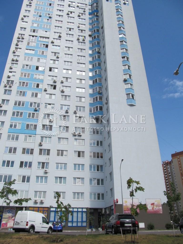 Квартира Z-782952, Урловская, 23б, Киев - Фото 4