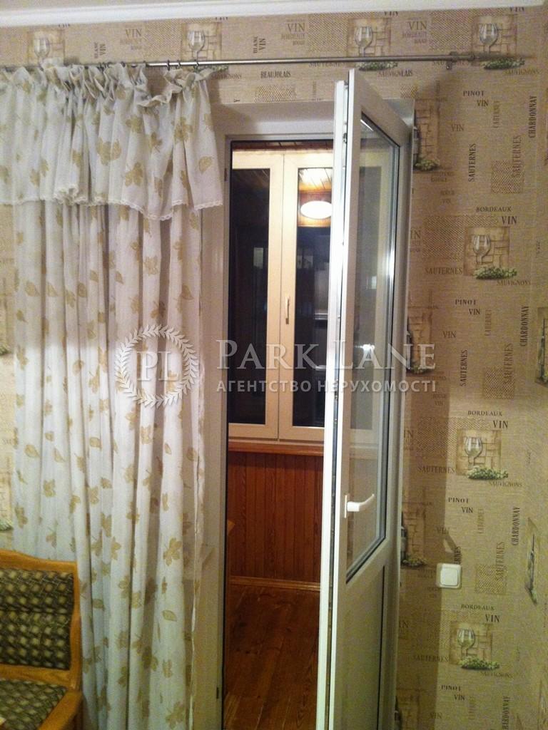 Квартира ул. Никольско-Слободская, 2б, Киев, X-28081 - Фото 8