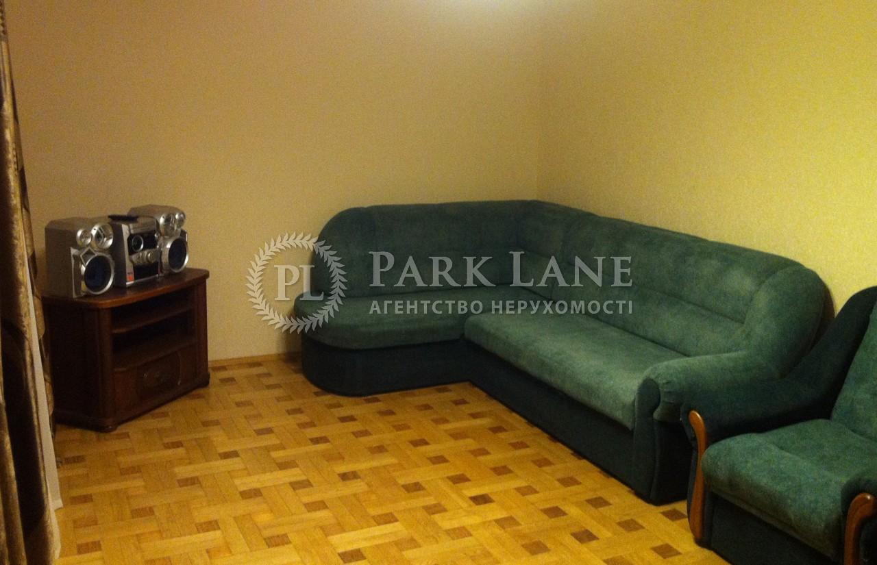 Квартира ул. Никольско-Слободская, 2б, Киев, X-28081 - Фото 3