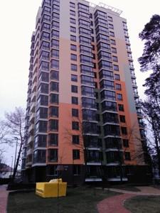 Квартира K-29924, Петрицького А., 15а, Київ - Фото 1