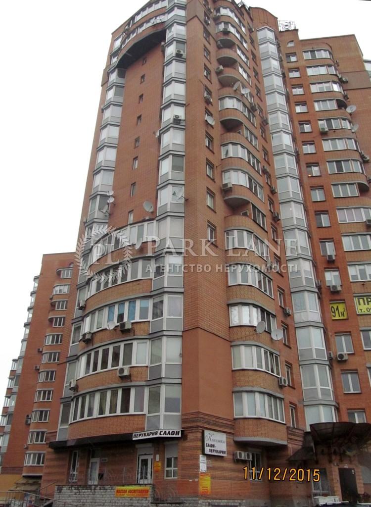 Квартира Академика Палладина просп., 25, Киев, B-99833 - Фото 19