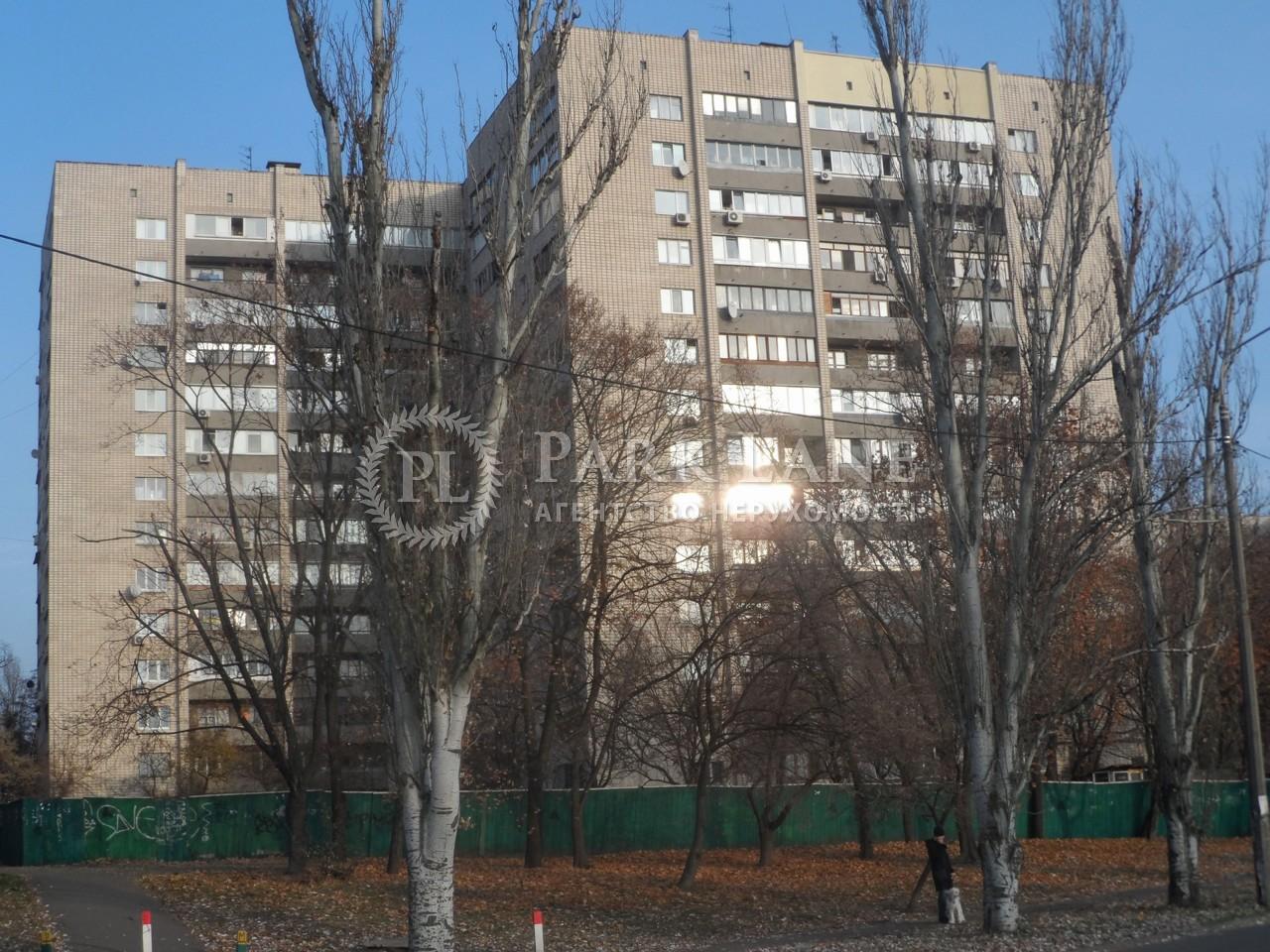 Квартира ул. Флоренции, 9, Киев, Z-806022 - Фото 2