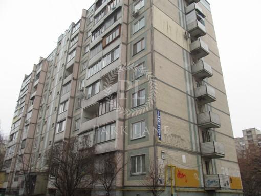 Квартира, Z-422912, 15