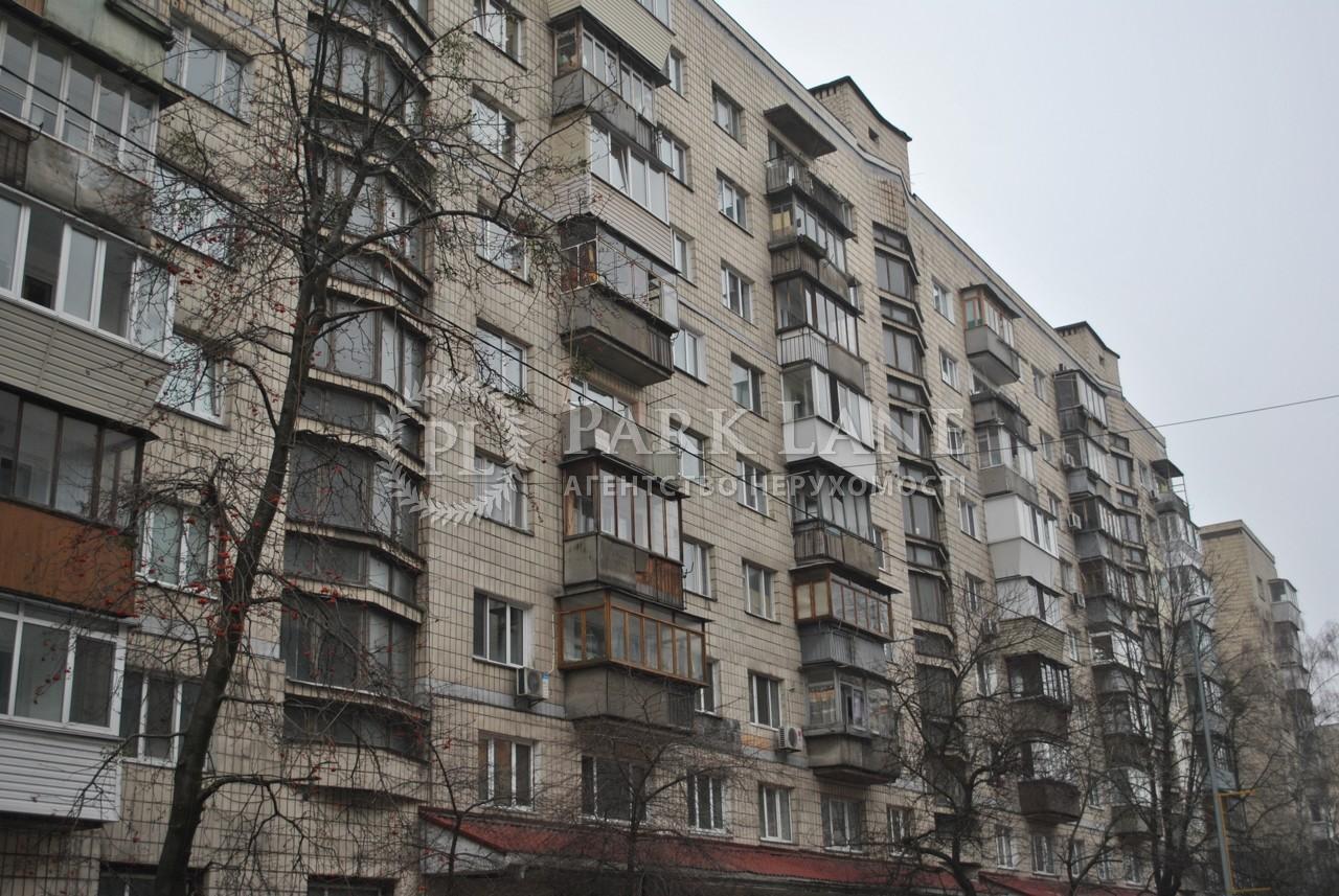 Квартира Кловский спуск, 24, Киев, H-20950 - Фото 1