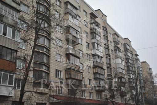 Квартира, Z-927792, 24