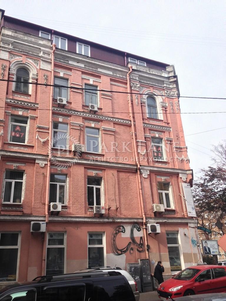 Офіс, вул. Січових Стрільців (Артема), Київ, Z-1201353 - Фото 1
