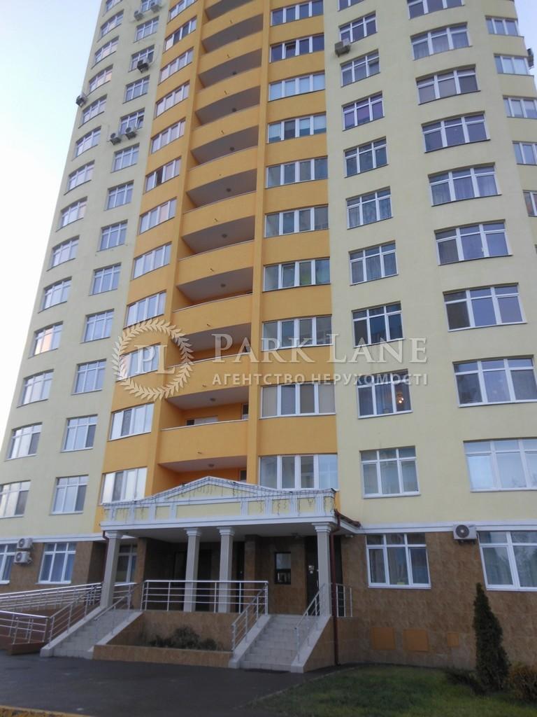 Квартира ул. Воскресенская, 14е, Киев, L-24423 - Фото 8