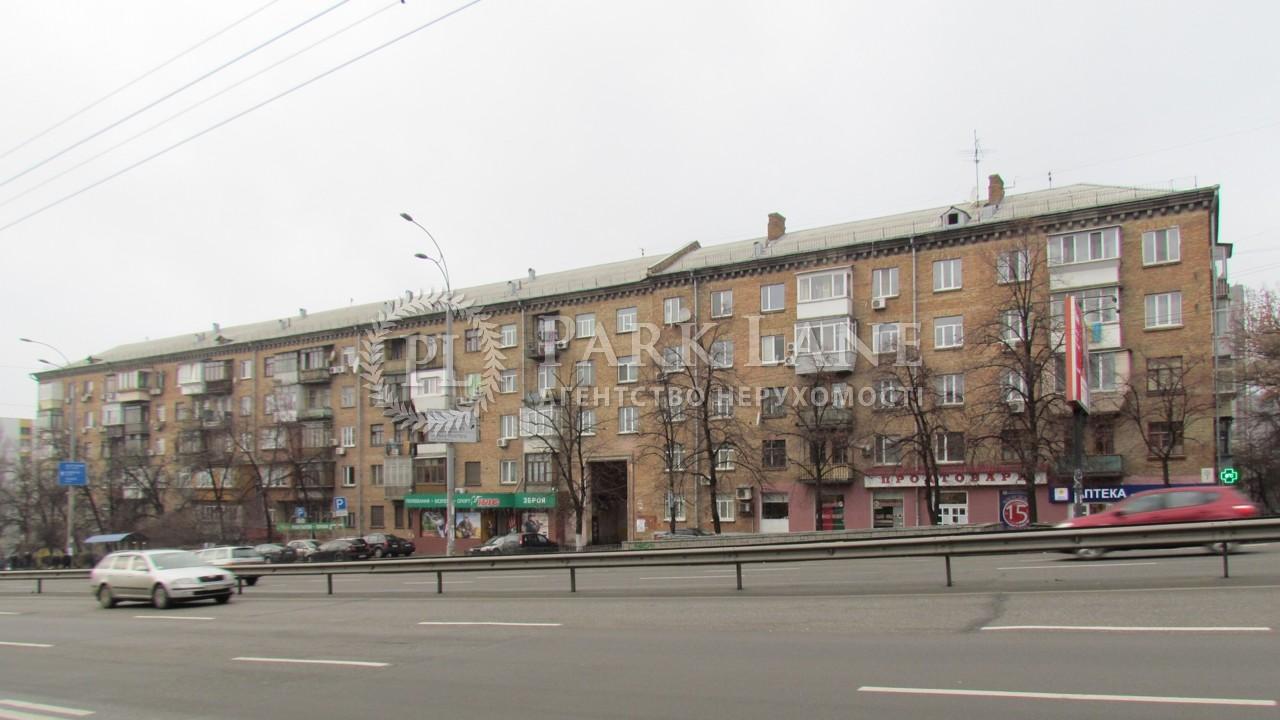 Нежилое помещение, Дружбы Народов бульв., Киев, Z-1572027 - Фото 1