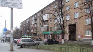 Квартира K-28205, Дружби Народів бул., 7, Київ - Фото 3