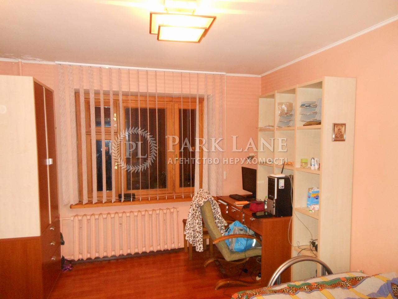 Квартира ул. Радужная, 35, Киев, X-17649 - Фото 3