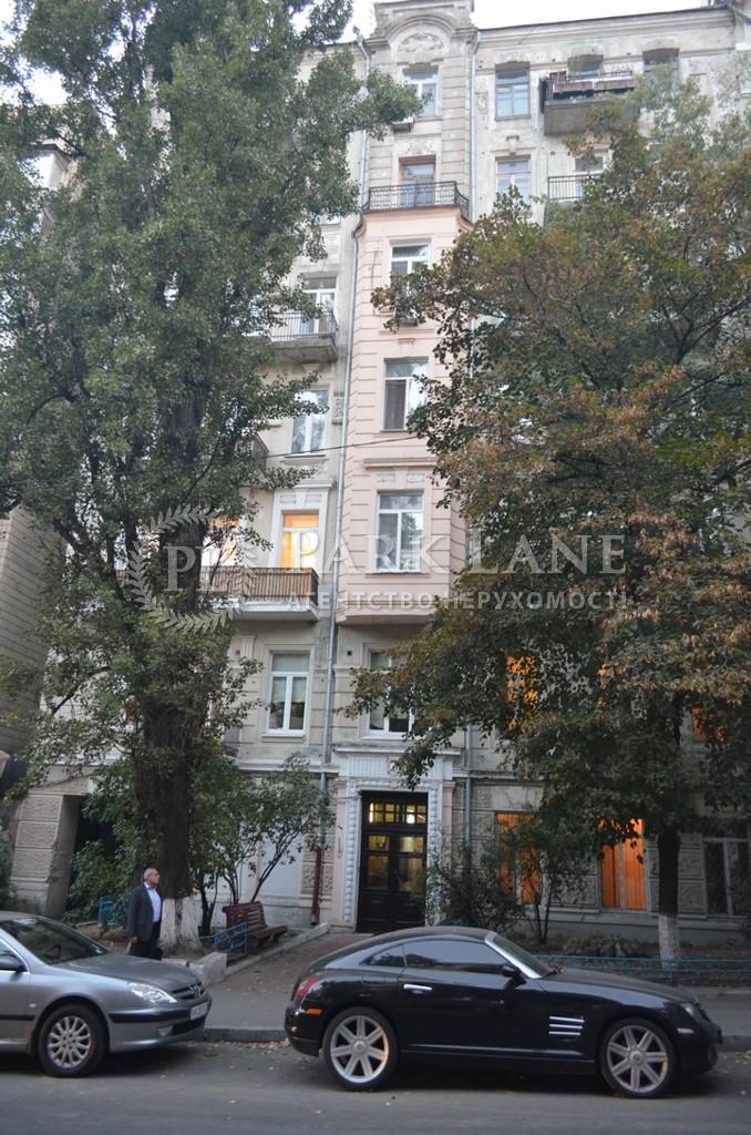 Квартира ул. Тарасовская, 8, Киев, X-1696 - Фото 1