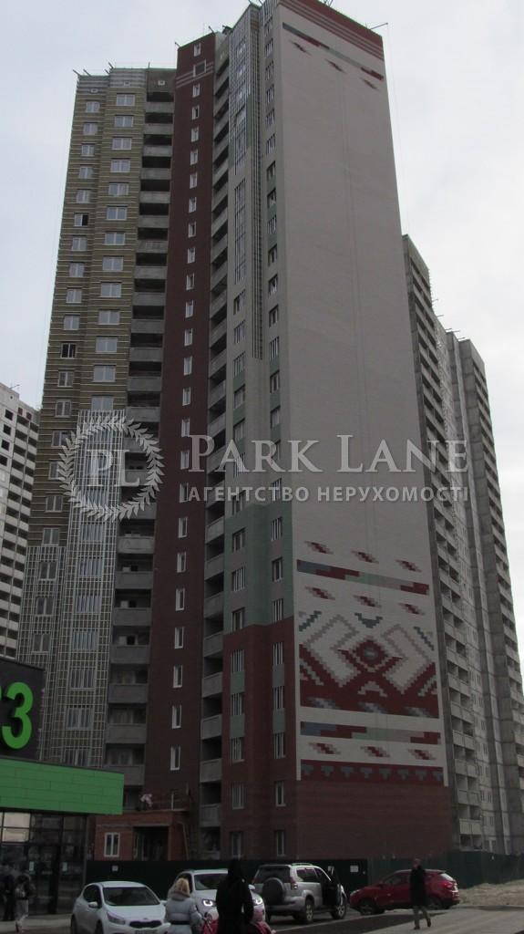Квартира ул. Софии Русовой, 3, Киев, Z-126445 - Фото 1