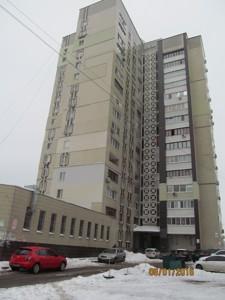 Квартира B-100498, Булгакова, 18, Киев - Фото 1