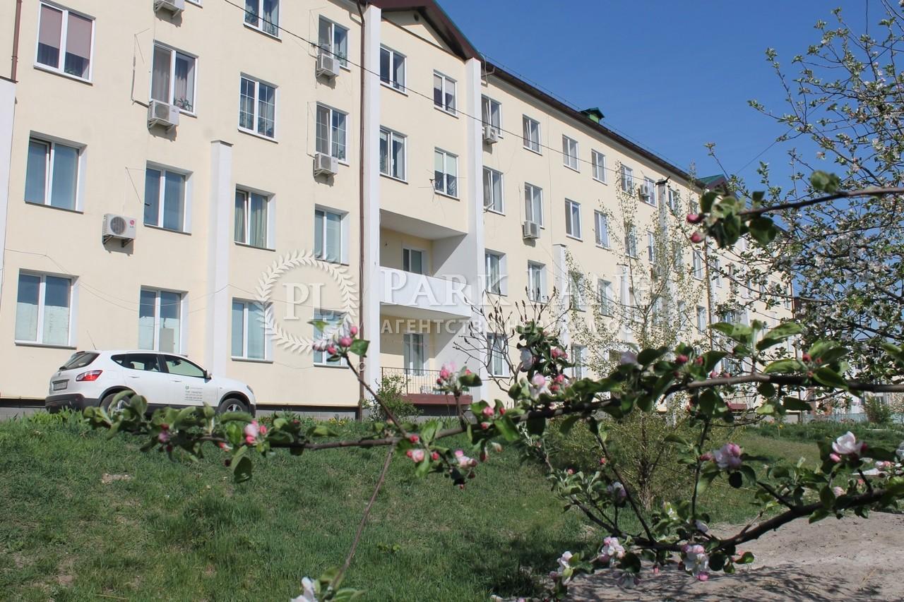 Квартира ул. Пушкина, 16б, Гостомель, Q-313 - Фото 1