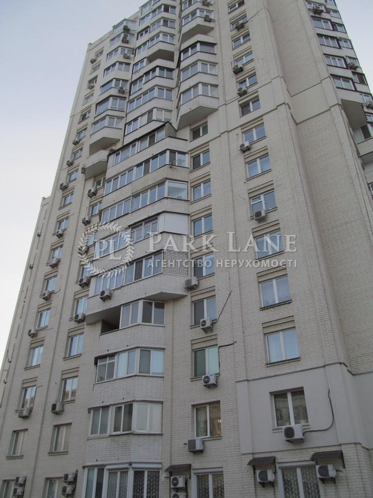 Офис, L-27668, Васильковская, Киев - Фото 3