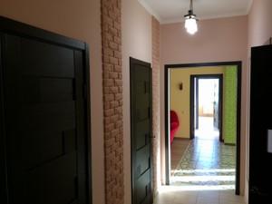Квартира Z-1474477, Глубочицкая, 32а, Киев - Фото 15