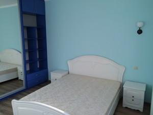 Квартира Z-1474477, Глубочицкая, 32а, Киев - Фото 9