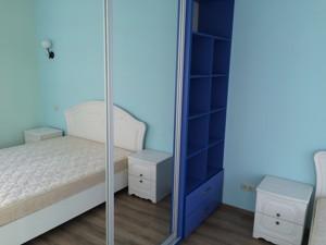 Квартира Z-1474477, Глубочицкая, 32а, Киев - Фото 10