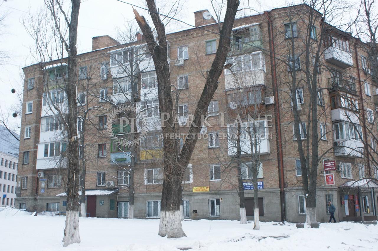 Офіс, вул. Зоологічна, Київ, Z-91438 - Фото 1