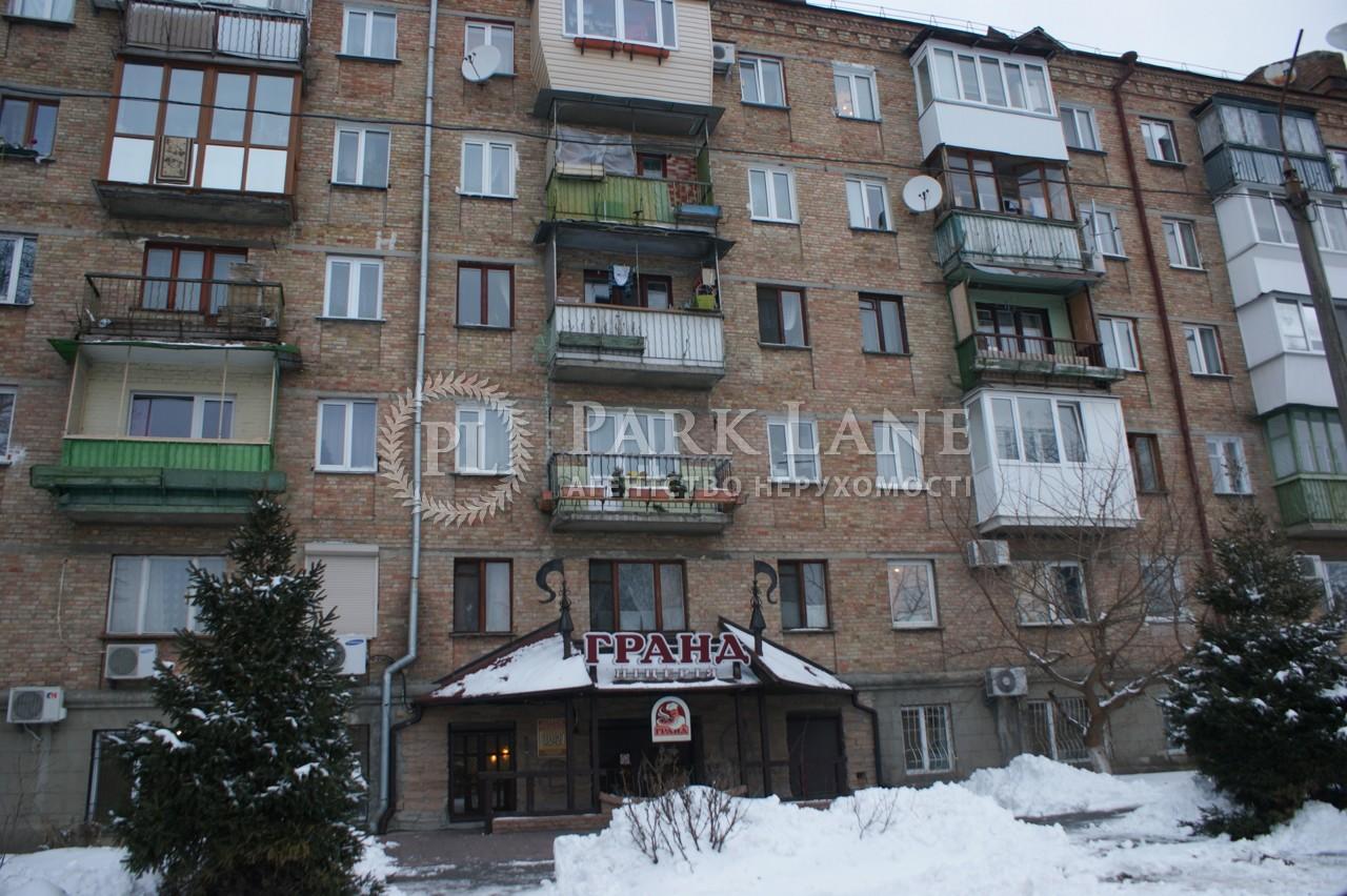 Офіс, вул. Зоологічна, Київ, Z-91438 - Фото 12