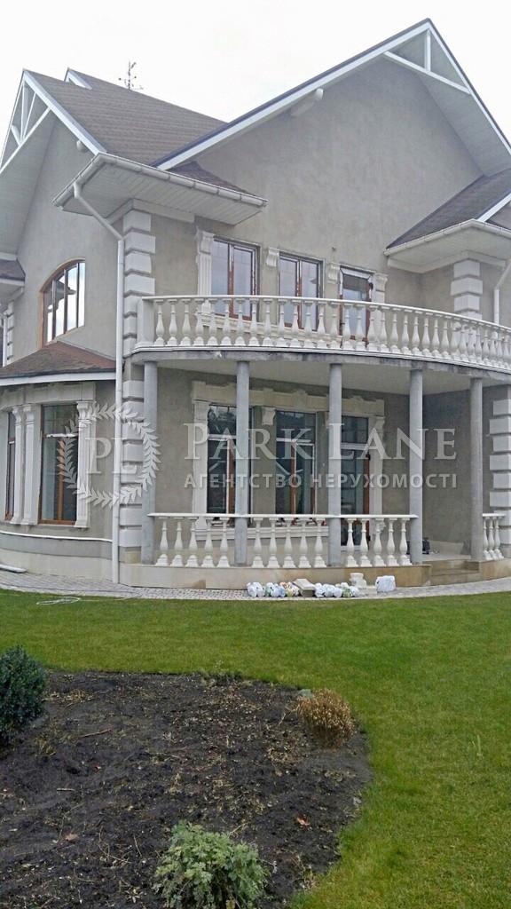 Дом ул. Белокур К., Чайки, Z-1685650 - Фото 1