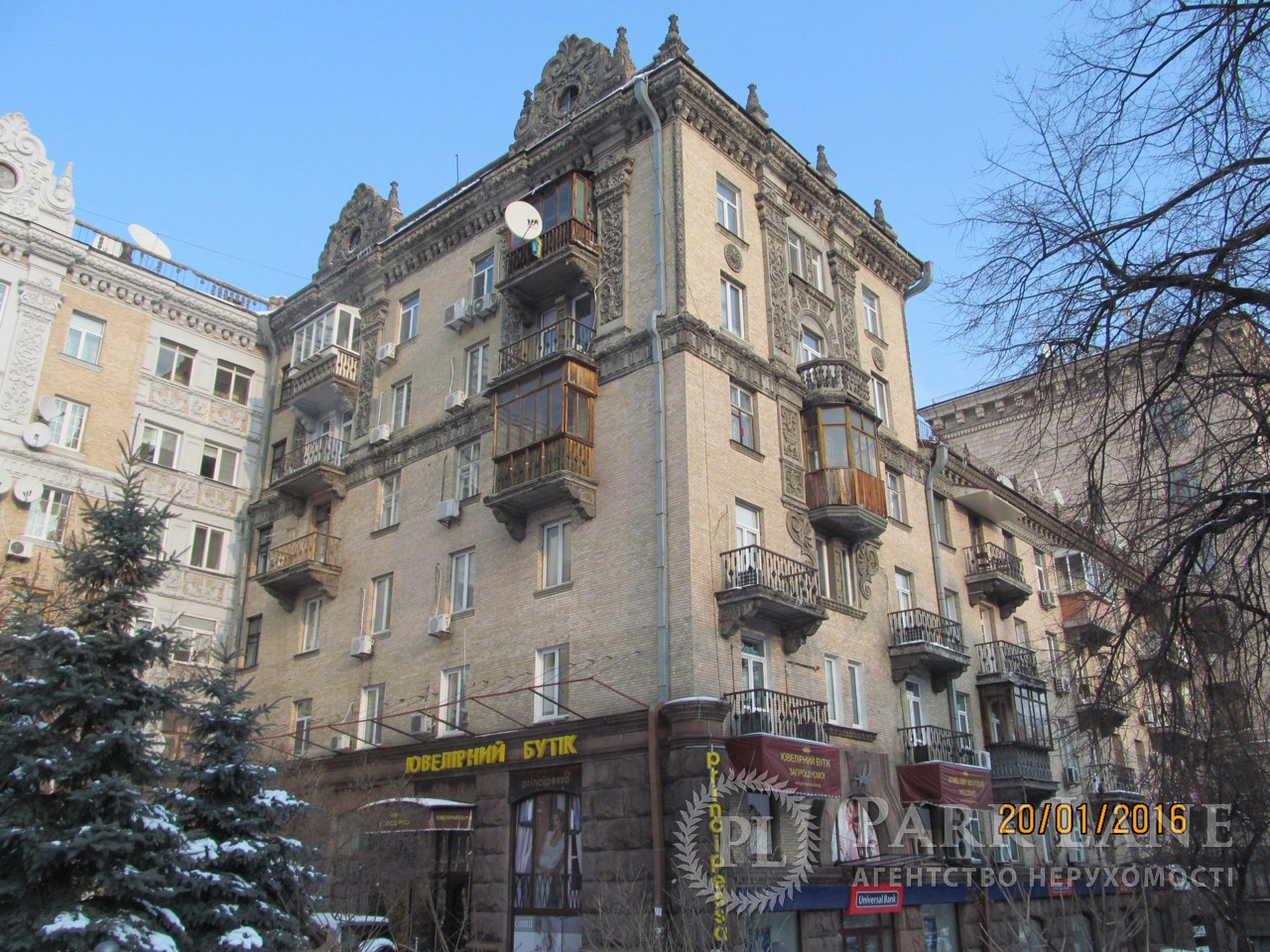 Офис, ул. Прорезная (Центр), Киев, R-20431 - Фото 1