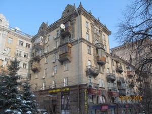 Коммерческая недвижимость, B-96926, Прорезная (Центр), Шевченковский район