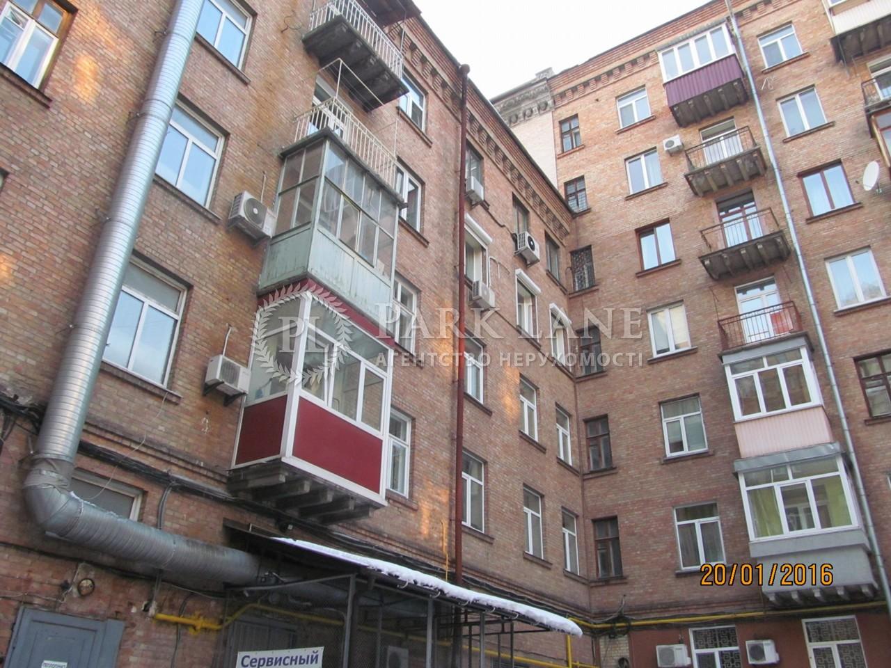 Офис, ул. Прорезная (Центр), Киев, R-20431 - Фото 13