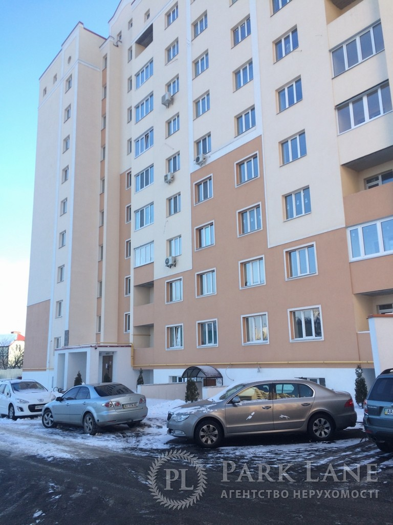 Квартира ул. Горького, 5г, Софиевская Борщаговка, B-94175 - Фото 1