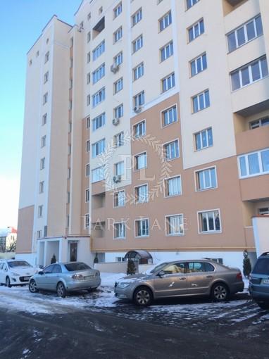 Квартира, B-94176, 5г