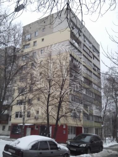 Квартира Мукачівська, 14а, Київ, R-30917 - Фото