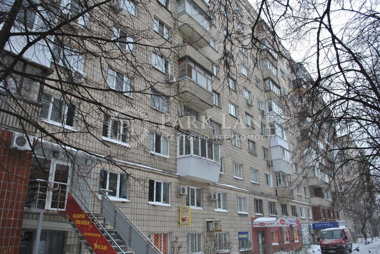 Квартира Леси Украинки бульв., 28, Киев, Z-723696 - Фото 5