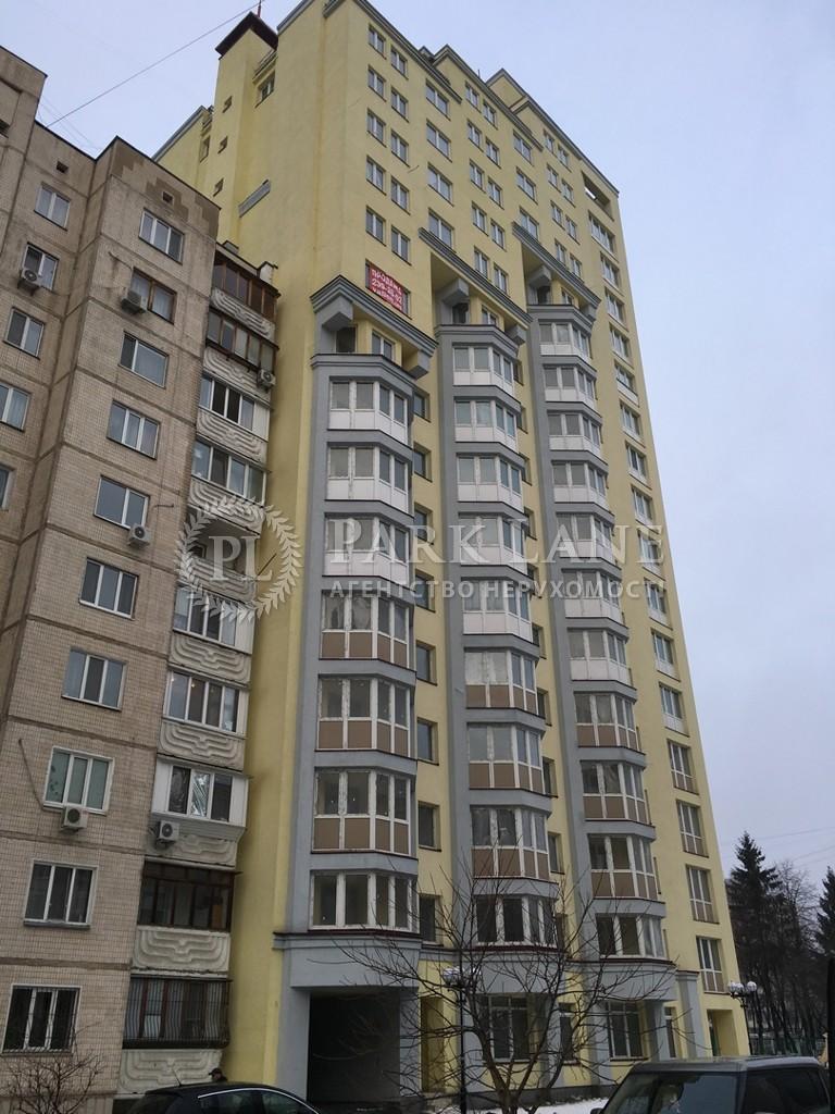 Квартира ул. Макеевская, 10б, Киев, R-3966 - Фото 7