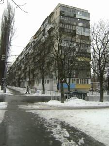 Квартира B-93052, Роллана Р.бул., 5/8, Київ - Фото 2