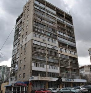 Квартира B-91642, Липкивского Василия (Урицкого), 23, Киев - Фото 1