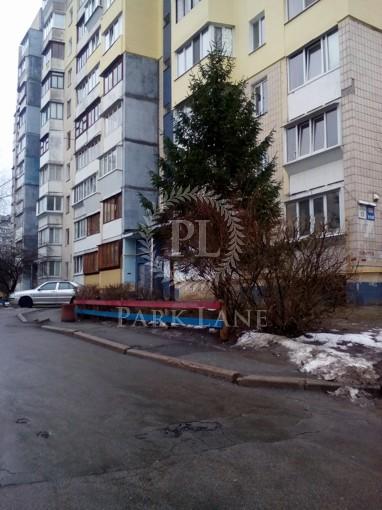 Квартира, Z-1504274, 13