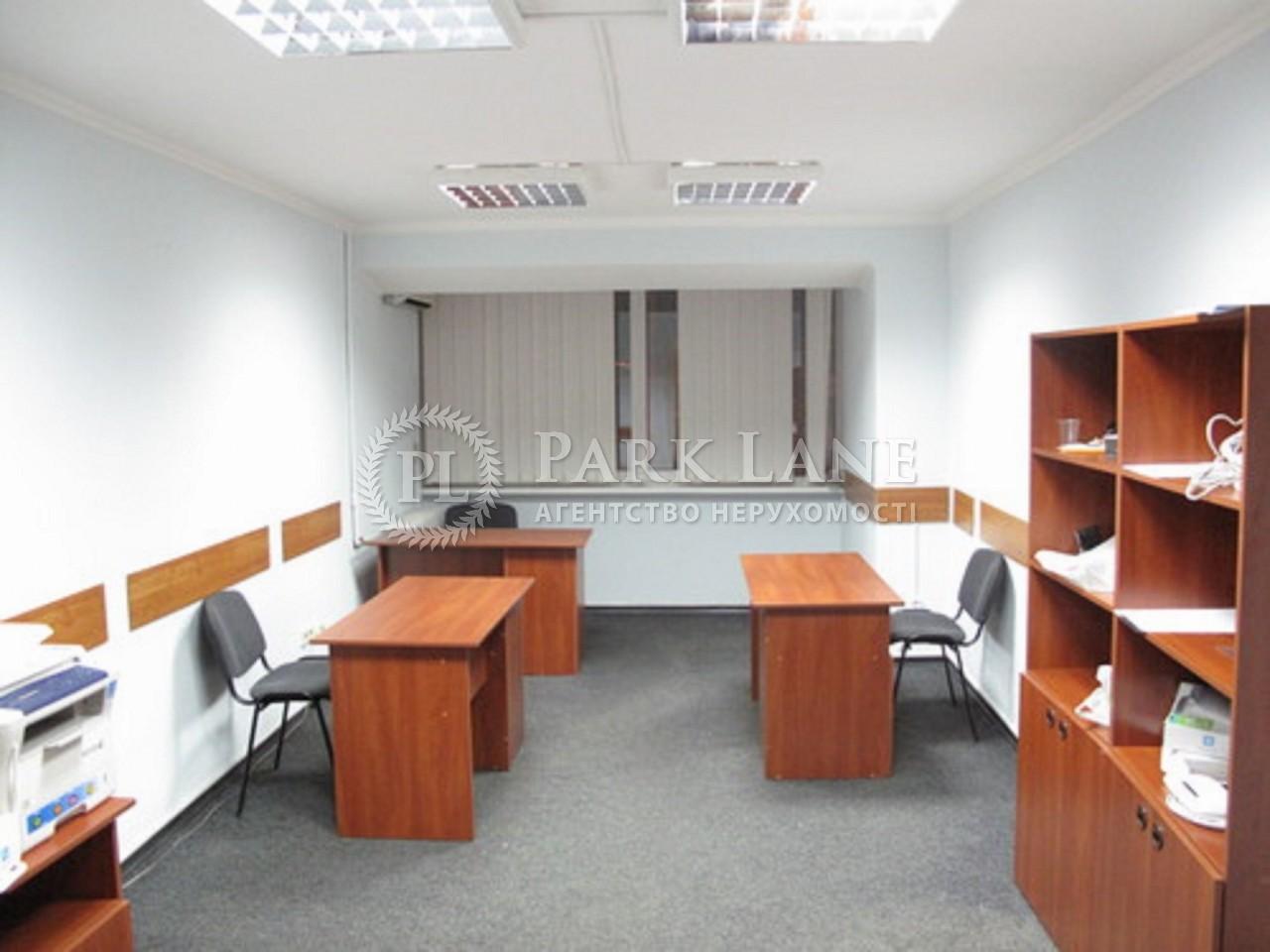 Офис, ул. Бойчука Михаила (Киквидзе), Киев, G-293 - Фото 3
