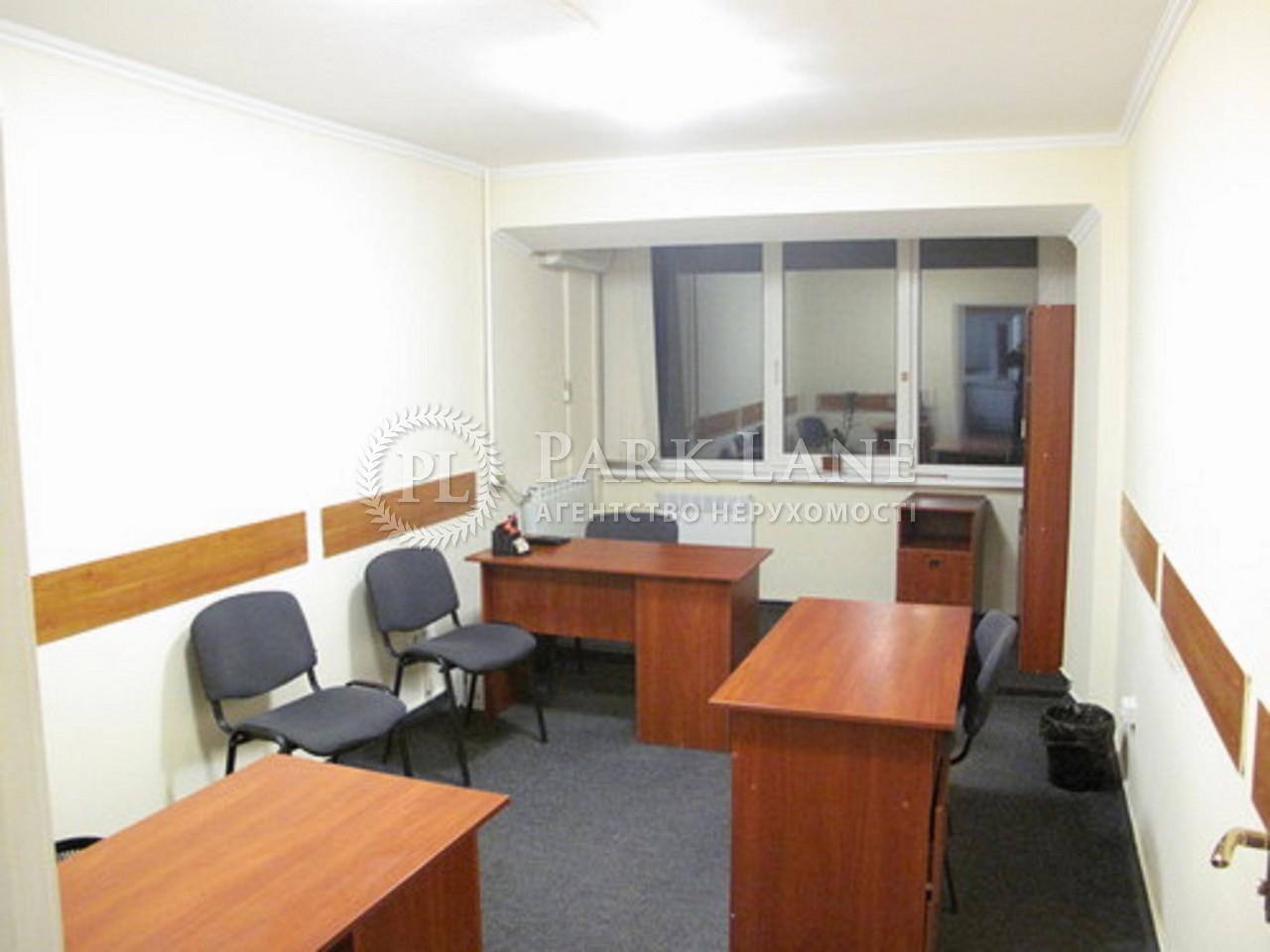 Офис, ул. Бойчука Михаила (Киквидзе), Киев, G-293 - Фото 4