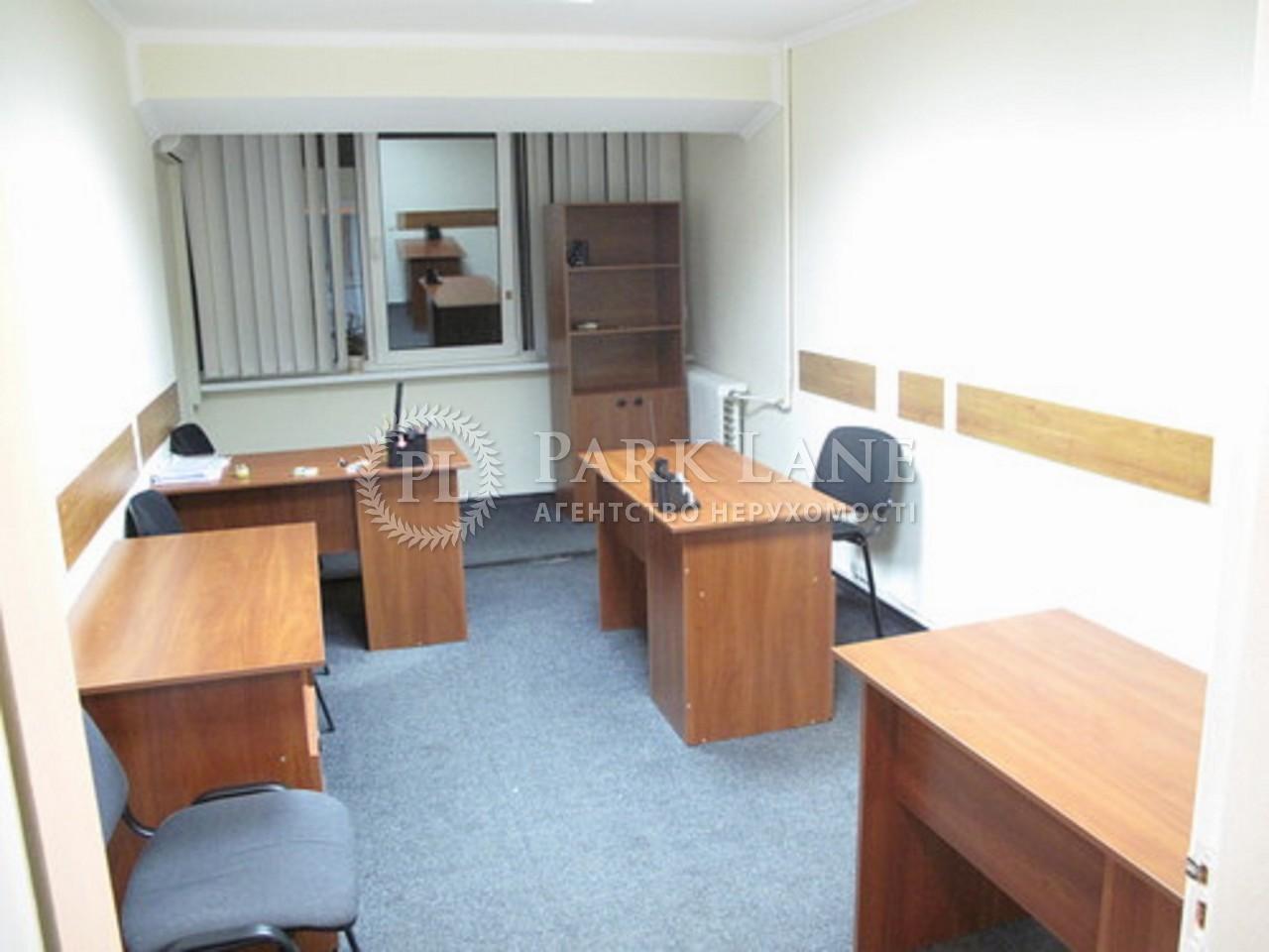 Офис, ул. Бойчука Михаила (Киквидзе), Киев, G-293 - Фото 5