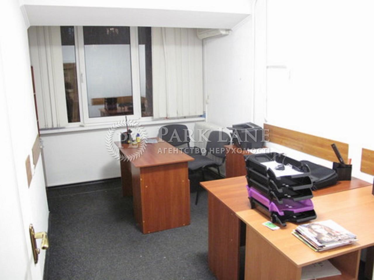 Офис, ул. Бойчука Михаила (Киквидзе), Киев, G-293 - Фото 6