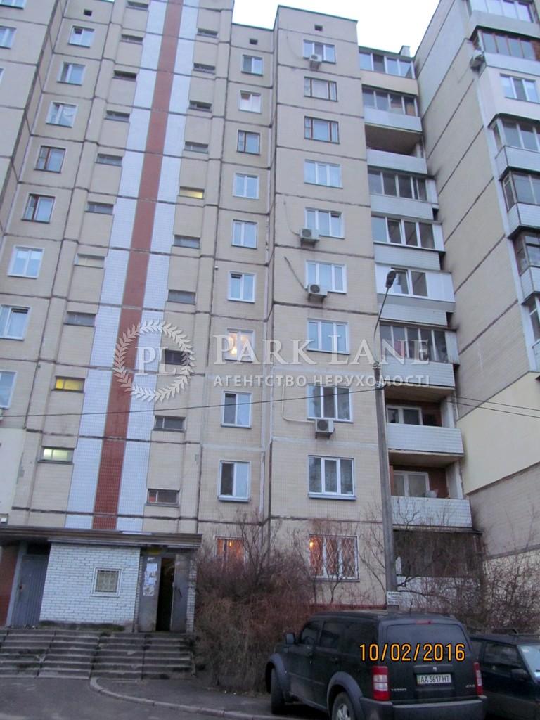 Квартира Z-382997, Кудряшова, 7б, Киев - Фото 2