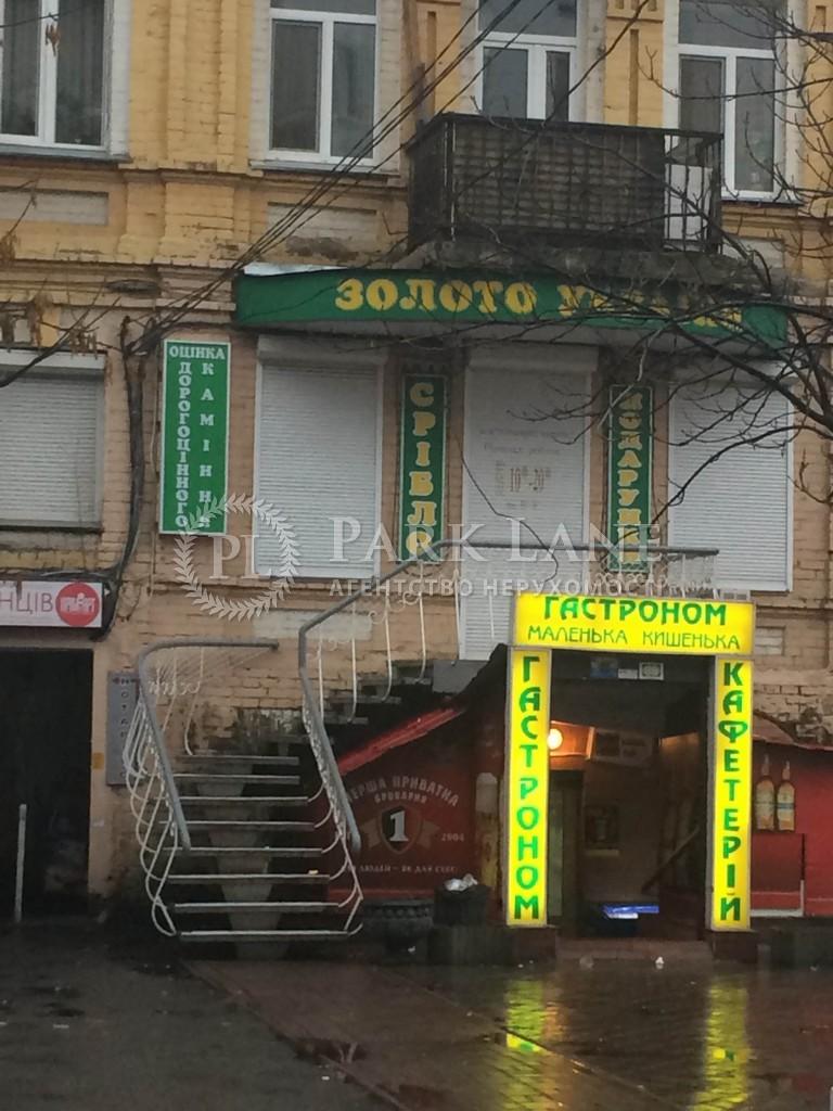 Магазин, ул. Немецкая (Тельмана), Киев, Z-1656439 - Фото 10