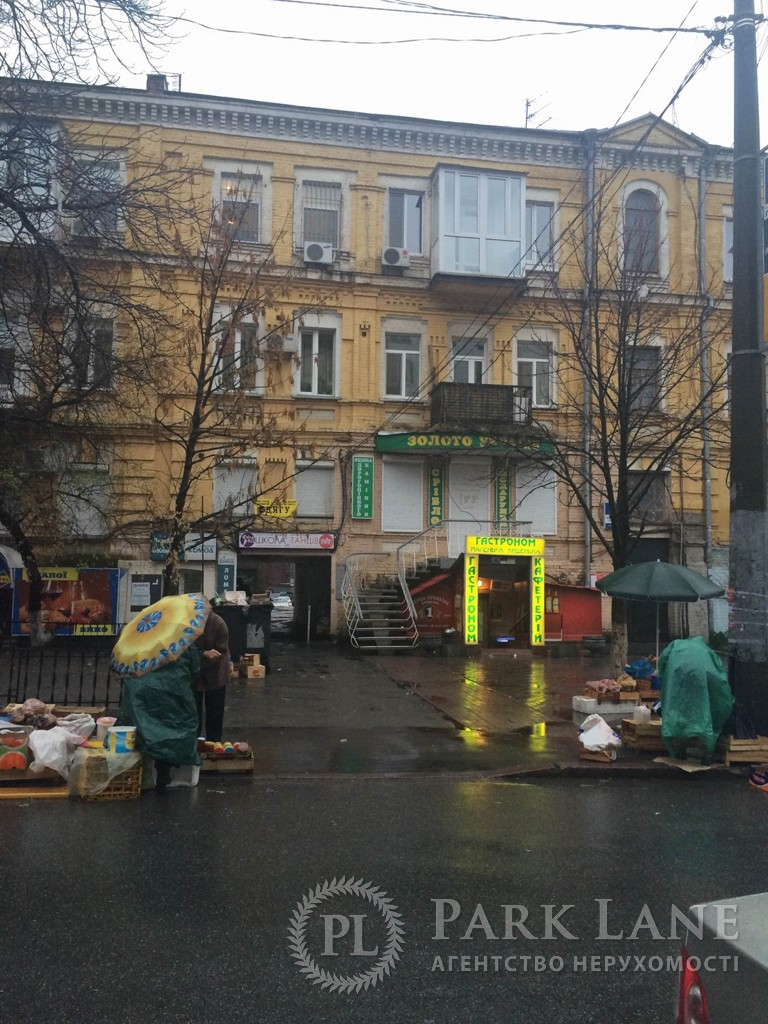 Магазин, ул. Немецкая (Тельмана), Киев, Z-1656439 - Фото 11
