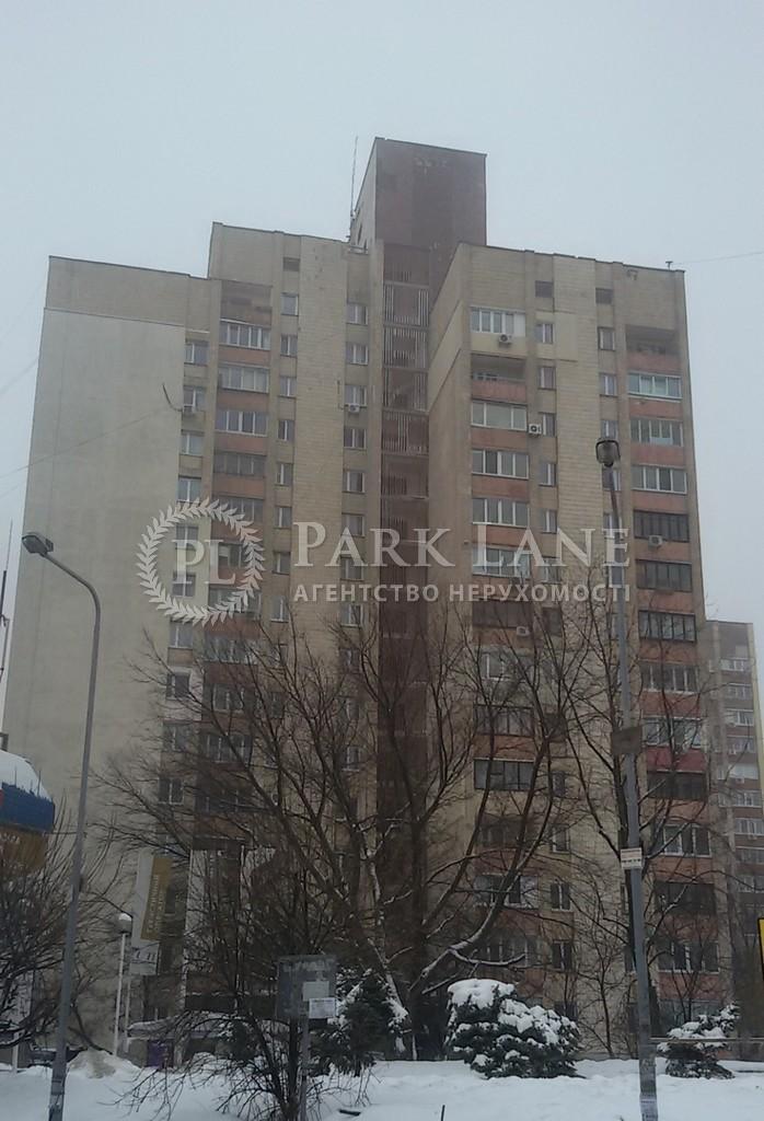 Квартира ул. Мельникова, 5, Киев, R-11163 - Фото 8
