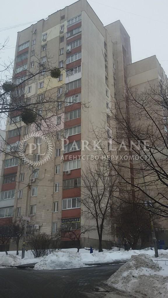 Квартира ул. Мельникова, 5, Киев, R-11163 - Фото 1