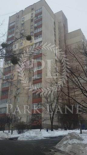 Квартира, D-36376, 5